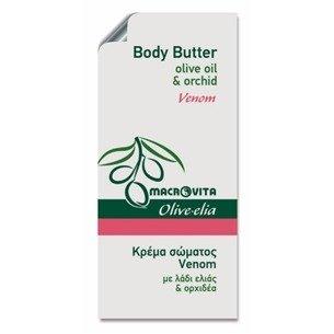 MACROVITA OLIVE-ELIA BODY BUTTER VENOM olive oil & orchid 3ml (sample)