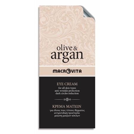 MACROVITA OLIVE & ARGAN EYE CREAM for all skin types 2ml (sample)