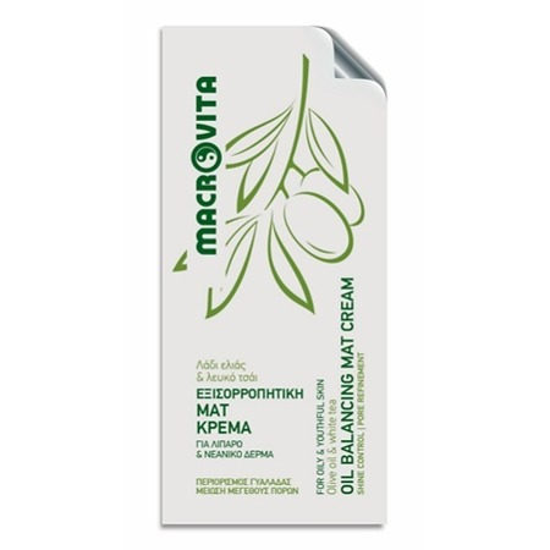 MACROVITA Regulierung-Matt-Creme-für fettige Haut mit Bio-Extra natives Olivenöl und weißem Tee 2ml (Probe)