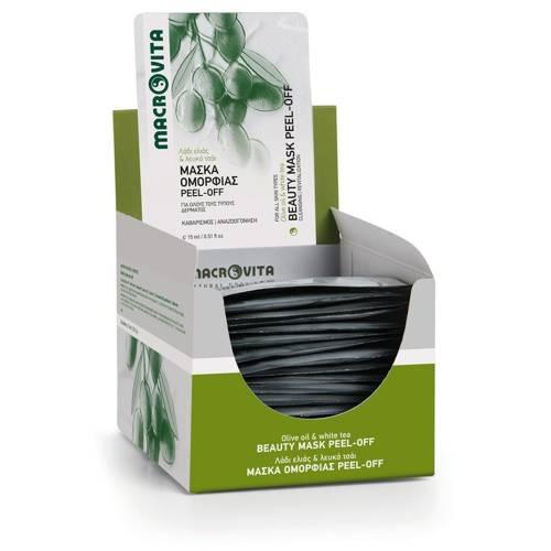 MACROVITA reinigende Gesichtsmaske mit Bio-Olivenöl und weißem Tee 15ml